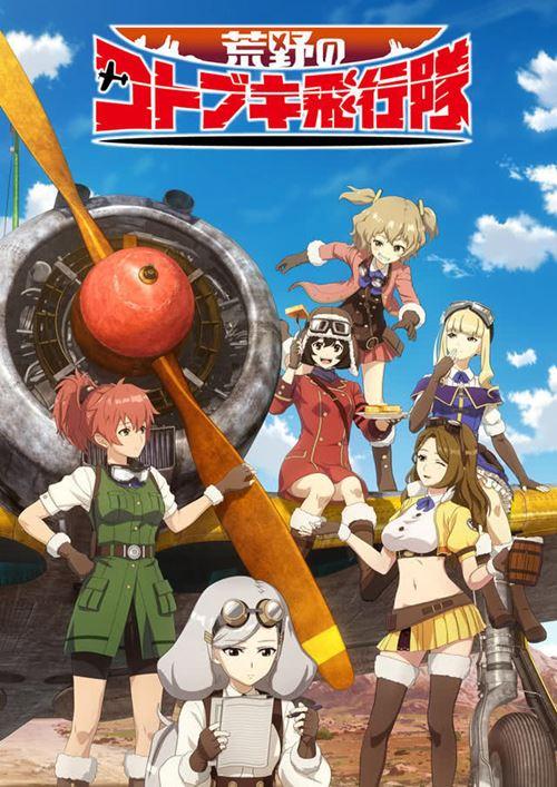 Merakla Beklenilen 2019 Kış Animeleri