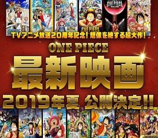 One Piece 2019 Movie izle