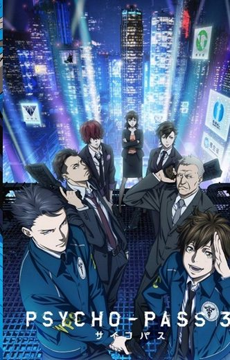 2019 sonbahar animeleri
