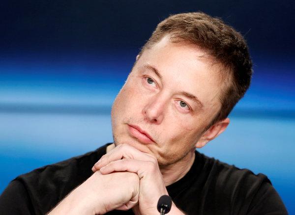 Elon Musk Anime Anime Hayranı Elon Musk Anime Sevgisi