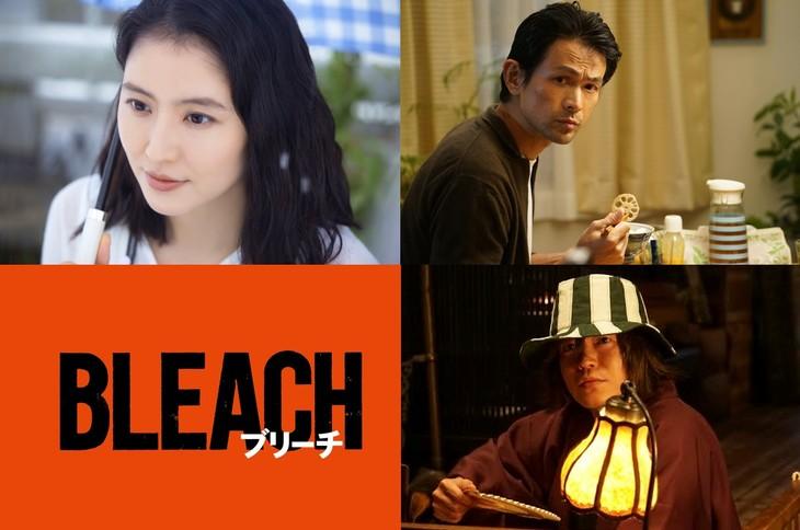 Bleach Filminde Urahara Karakteri Nasıl Görünüyor?