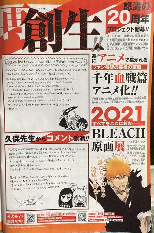 Bleach: Sennen Kessen-hen izle