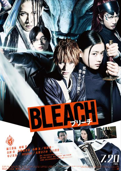 Bleach Live Action Filminden Yeni Video