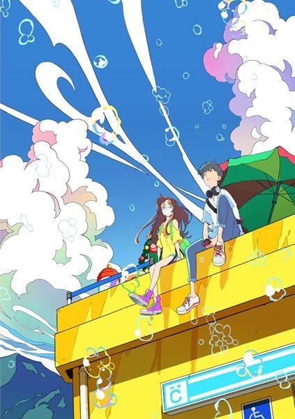 Romantik Film Cider no Yo ni Kotoba ga Wakiagaru'nun Detayları