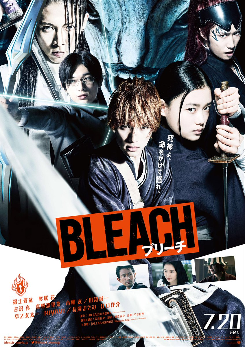 Bleach Live Action Filmi Yeni Fragmanları