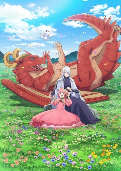 Dragon, Ie wo Kau izle
