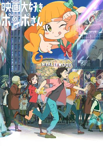 2021 yeni animeler