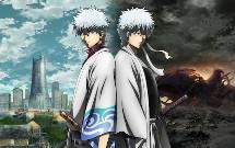 Gintama: Kanketsu-hen - Yorozuya yo Eien Nare