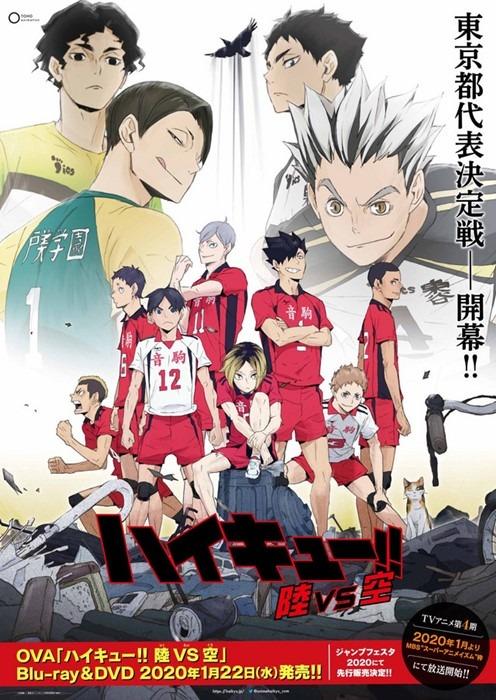 Haikyuu!! 4. Sezondan Yeni Görsel ve OVA'dan İlk Tanıtım Videosu