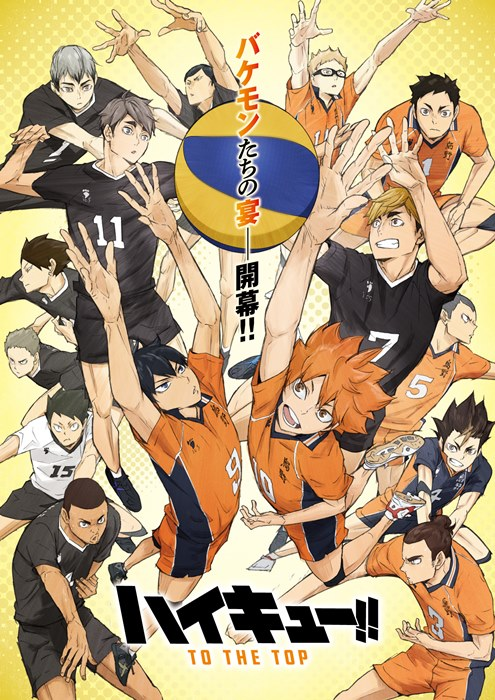 Haikyuu!! To The Top Animesi Ertelendi