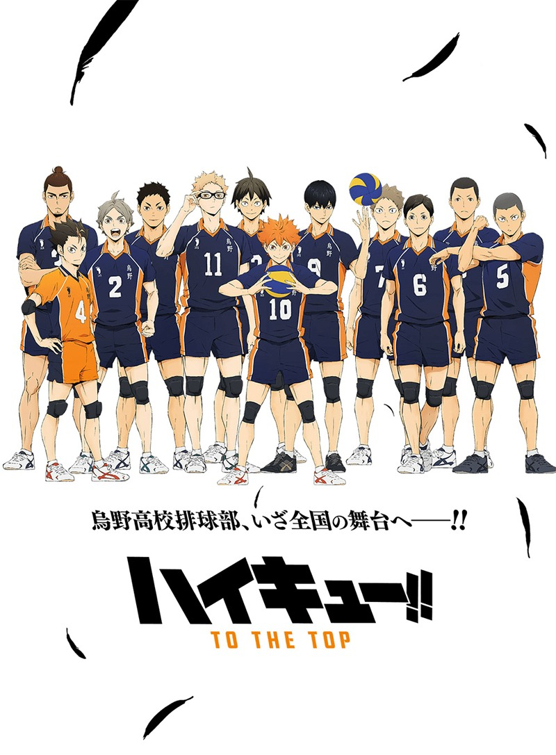 haikyuu 4. sezon