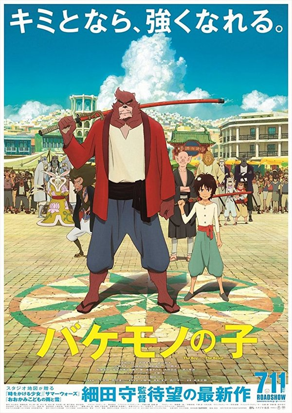Her Zevke Göre Anime Filmleri