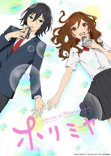 2021 animeleri kış