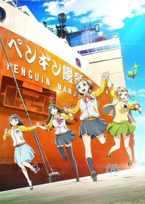 kısa anime önerileri