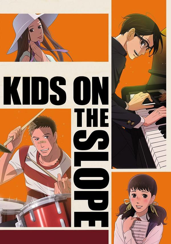 kısa anime önerisi
