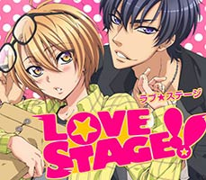 Love Stage!! OVA Bölümünün Tanıtım Videosu