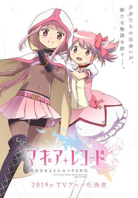 Madoka Magica Serisinin Akıllı Telefon Oyunu Anime Oluyor