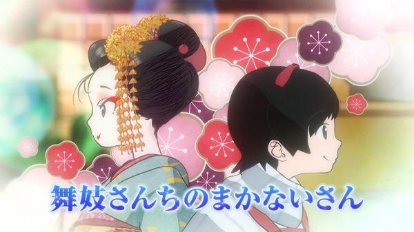 kış animeleri