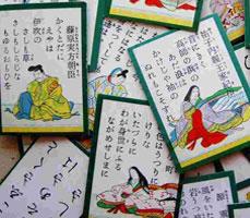 Ogura-Hyakunin-Isshu-ve-Karuta