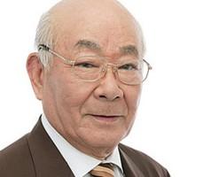 Ohtsuka Chikao