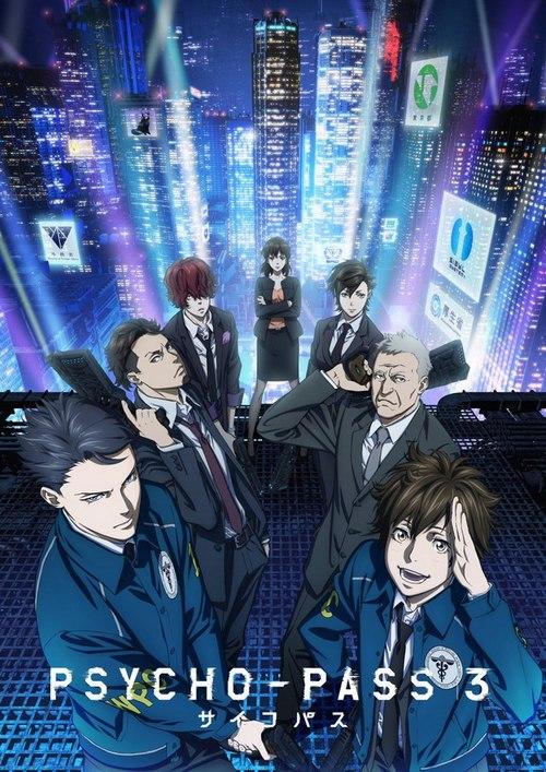 Psycho-Pass 3 Animesinin Yeni Tanıtım Videosu