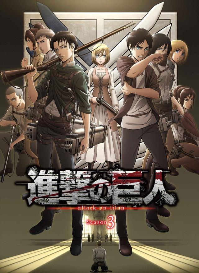 Shingeki no Kyojin 3. Sezon Fragmanı