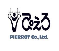 Studio Pierrot Stüdyosuna Ait En İyi 10 Anime