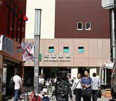Animeler Tokyo'nun En Çok Hangi Bölgelerinde Geçiyor?