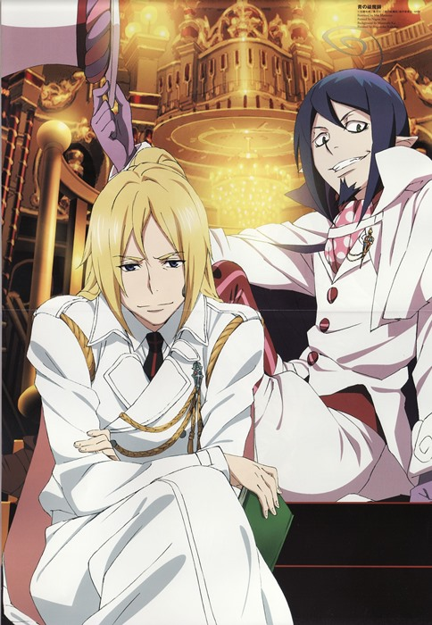 Animelerin Vazgeçilmez İkilisi: Kamiya Hiroshi ve Ono Daisuke