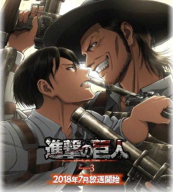 Shingeki no Kyojin 3. Sezon Yeni Bölümü