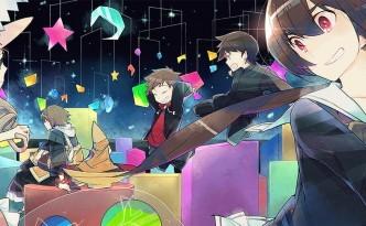 az bilinen anime önerileri