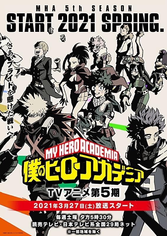 Boku no Hero Academia 5. Sezon Yeni Tanıtım Videosu