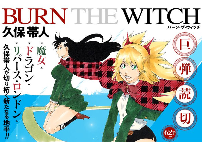 Tite Kubo'nun Yeni One-Shot Mangası Burn the Witch