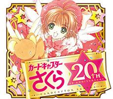 Cardcaptor Sakura'ya Yeni Anime Projesi