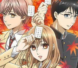 Chihayafuru 3. Sezon Ne Zaman Gelecek?