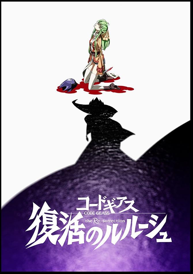 Code Geass: Fukkatsu no Lelouch Anime Filmi Olarak Geliyor