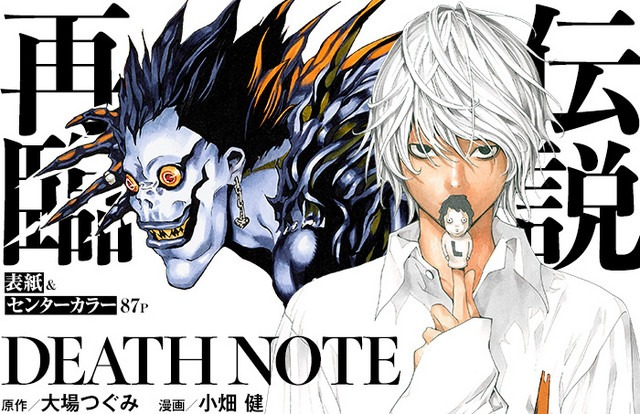 Death Note Mangasına Yeni Bölüm Geliyor