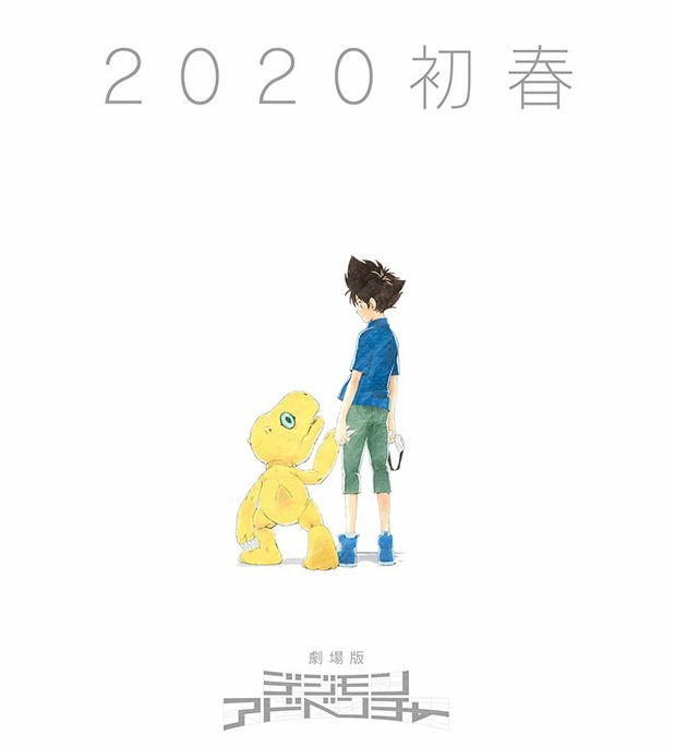 Yeni Digimon Adventure Filminden İlk Teaser