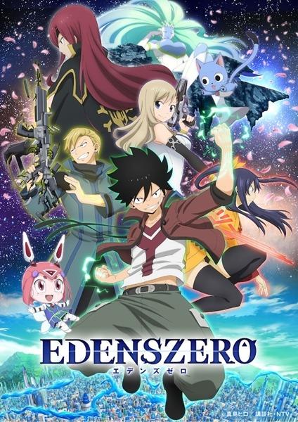 Edens Zero Animesinden Yeni Tanıtım Videosu