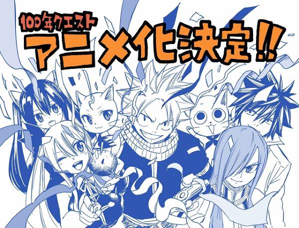 fairy tail 100 years quest izle