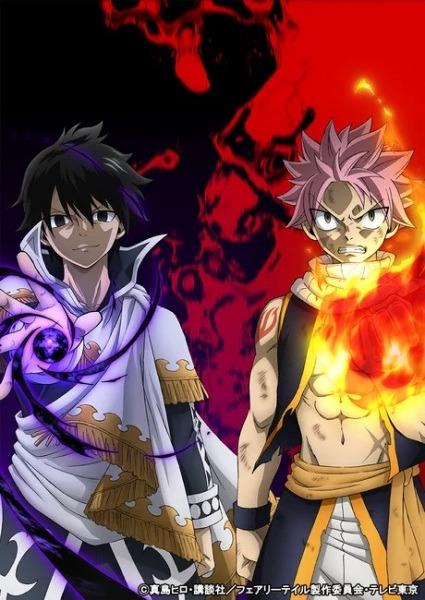 Merakla Beklenen 2018 Sonbahar Animeleri