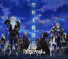 Fate/Apocrypha Romanının Anime Uyarlaması Duyuruldu