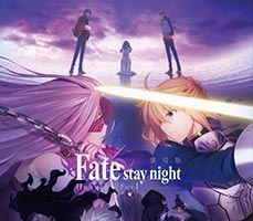 Fate/stay night: Heaven's Feel I. presage flower Filminin İkinci Tanıtım Videosu Paylaşıldı