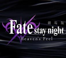 Fate/stay night Heaven's Feel Üçlemesinin İlk Filmine İlk Tanıtım Videosu