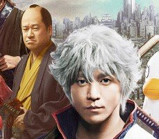 Gintama live-action 2. fragman