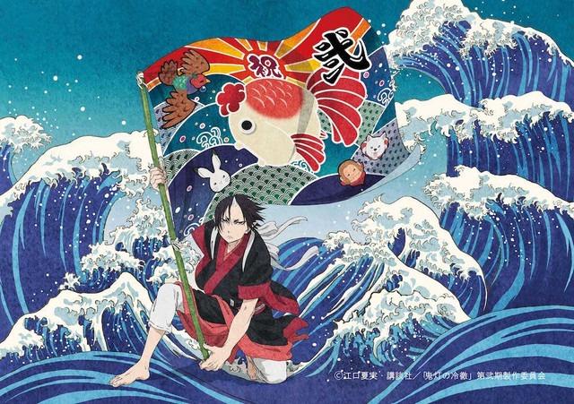Japonların İzlemeyi Bırakmak İstemedikleri 20 2018 İlkbahar Animeleri