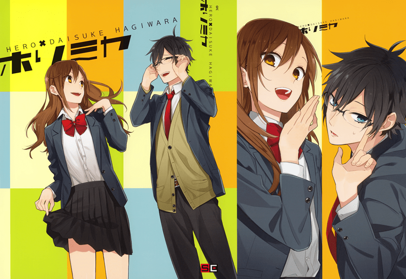 Horimiya Mangası Animeye Uyarlanıyor