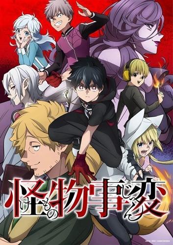 2021 de çıkacak animeler