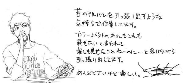 Bleach Serisine Özel 500 Sayfalık Artbook Geliyor
