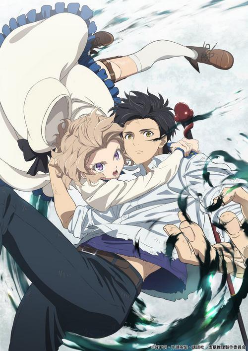 Kyokou Suiri Mangası Animeye Uyarlanıyor